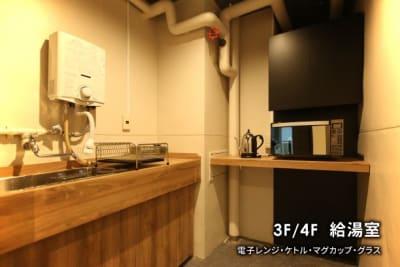 仙台協立第1ビル 仙台協立第1ビル3-F会議室の設備の写真
