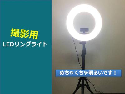 LEDリングライト:外径14インチ/36cm、スタンドは全長2mぐらいまで伸びます - お気軽会議室 リバティ本町 梅田から3駅/HD WEBカメラの設備の写真