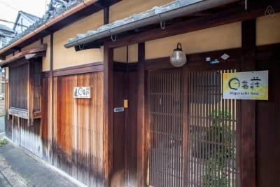玄関 - 日暮荘 【個室・お二人利用】仕事や勉強にの入口の写真