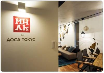 3A - AOCA TOKYO SANNO スタンダードタイプの室内の写真