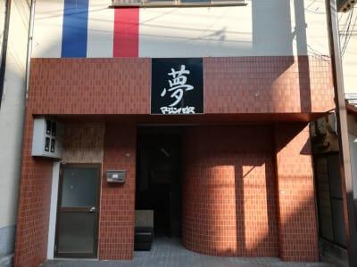 PLANT ACT 今里 1階 メインルームの外観の写真