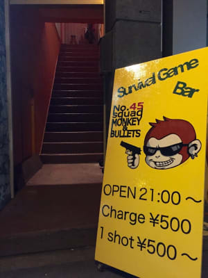 Monkey&Bullets 多目的スペースの入口の写真