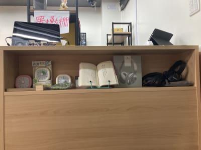 無料にて備品貸出。 集中力が上がるためのグッズを揃えています。 - 高効率お仕事カフェ ココリッツ 無音空間の設備の写真