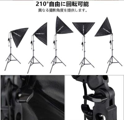D→START広島 撮影スペースの設備の写真