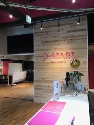D→START広島 撮影スペースの入口の写真