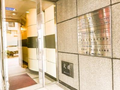 エレベーターで2Fまでお越しください - MYBASICOFFICE虎ノ門 貸し会議室の外観の写真