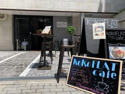 2台分の駐車場完備 - kokoFLAT cafe 本町 カフェ店内をまるごとレンタル♪の設備の写真