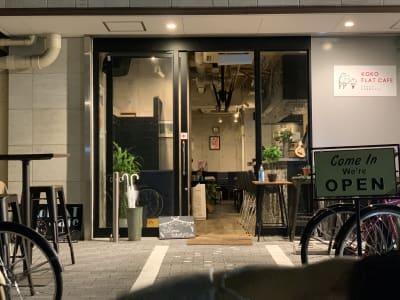kokoFLAT cafe 本町 カフェ店内をまるごとレンタル♪の入口の写真