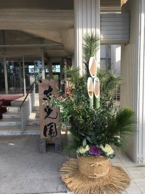東光園 貸し会議室(応接室)の入口の写真