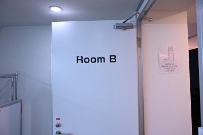 NATULUCK御茶ノ水駅前店 Room Bの入口の写真