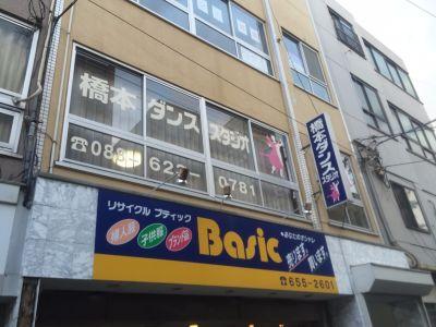 橋本ダンススタジオ 徳島スタジオの外観の写真