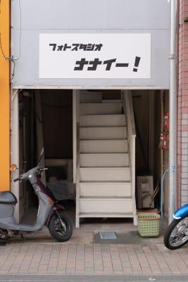 フォトスタジオナナイー! 気軽に使える白ホリ!の入口の写真