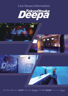大塚Deepaの室内の写真