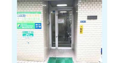 NATULUCK八丁堀2号店  4階会議室の外観の写真
