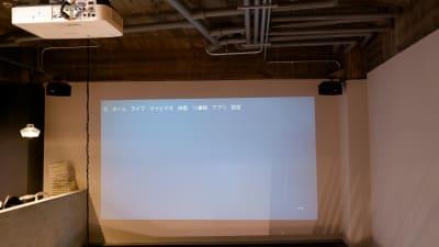 プロジェクタースクリーン - Duce mix ビルヂング2F GROW UPスペースの設備の写真