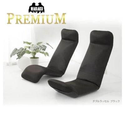 リモートワーク用に座椅子をご用意致しました。 実物は赤色です。 注文制… - レンタルスペース ハルモニア フリースペースの室内の写真