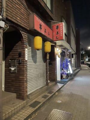 レンタルスタジオWPG秋葉原 宝生ビル地下一階一号室の外観の写真