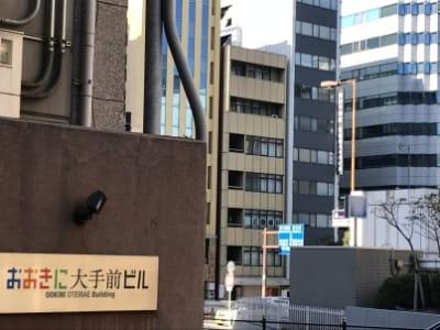 大阪メトロ谷町線天満橋駅3号出入り口のすぐそばです。 - 自習室天馬館別館 テレワーク対応個室3号室の外観の写真