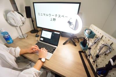 【ミニマルワークスペース上野】 ミニマルワーク上野ビジネスの室内の写真