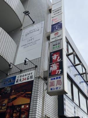 ビル5階になります。 - dining speranzaの入口の写真