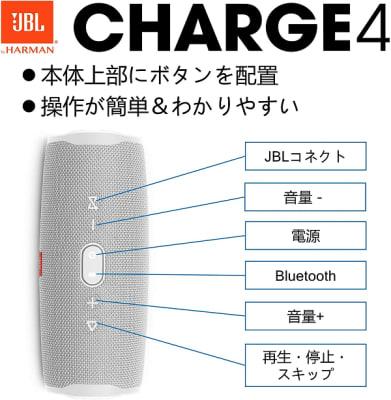 JBL Bluetoothスピーカーcharge4 - レンタルスタジオ・アドレ Aスタジオ ダンススタジオの設備の写真