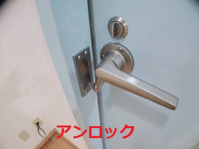 ドアノブがロック機能を持っています。 大きな音を出す際は必ずロックしてください。 - レンタルスタジオ・アドレ Cスタジオ ダンス・音楽スタジオの設備の写真