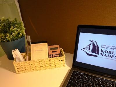筆記用具完備 - ゲストハウス神戸なでしこ屋 個室コワーキングスペースの室内の写真