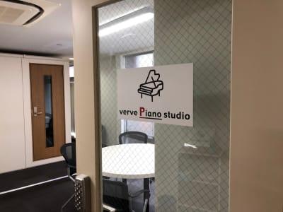 ヴァーヴピアノスタジオ Fスタジオの入口の写真
