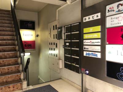 ヴァーヴピアノスタジオ Fスタジオの外観の写真