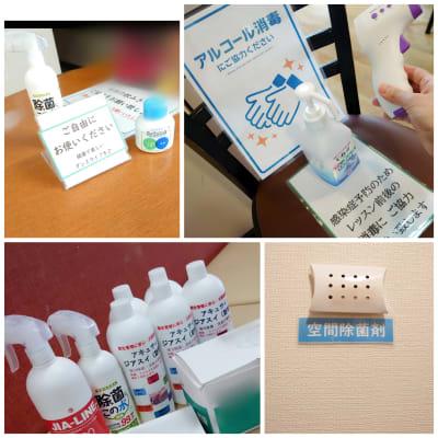 感染症対策のための備品 - 横浜 桝岡ダンス教室 レンタルスペースの設備の写真