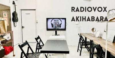 このスタジオはRADIOVOX AKIHABARAの中にあります。パブリックスペースとして共有ロビーも利用可能です。 - 動画撮影・配信収録スタジオ秋葉原 黒壁&グリーンバッククロマキーRの入口の写真