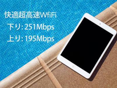 超高速WiFi使い放題で、どれだけインターネットを使っても速度が遅くなることはありません。 - Feel Osaka Yu [ クラシックリゾート会議室 ]の設備の写真