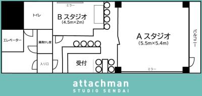 スタジオ図面 - アタッチマンスタジオ レンタルスタジオ ダンス、ヨガ等の室内の写真