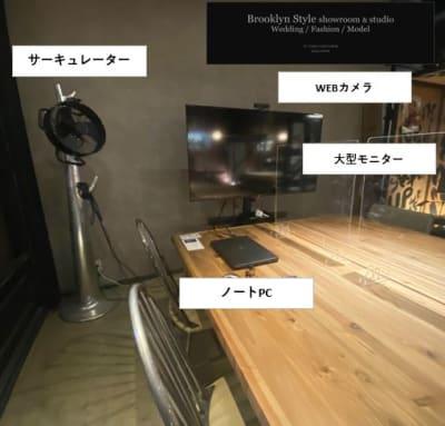 モニターを使用した、打合せも可能です。通常8~10人着席できます。 - アップタウンファニチャー サロンスペースの設備の写真