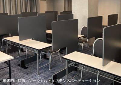 札幌コンファレンスホール 札幌Conference Aの室内の写真