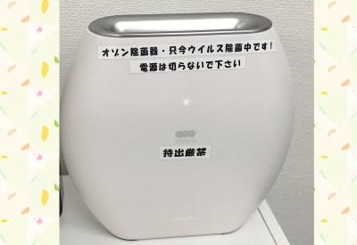 オゾン除菌器導入! ウイルス除菌できます - Hana*東京 スペースBの設備の写真