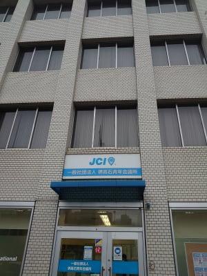 堺高石青年会議所 堺高石青年会議所 貸し会議室の入口の写真