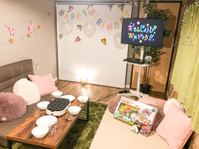 女子会や誕生日会にも😊😍 - Sonaroom Sonaroom✨【高崎市】の室内の写真
