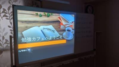 ライトOFF - 勉強カフェ博多プレース 会議室 セミナールームの室内の写真