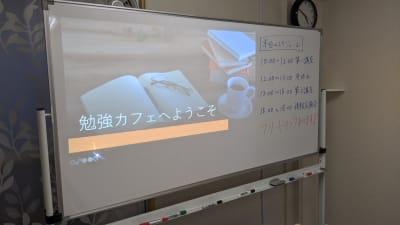ライトON - 勉強カフェ博多プレース 会議室 セミナールームの室内の写真