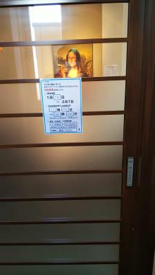 2Fのセミオートドアの開くと店舗となります - 喫茶パティクロ おしゃれなコワーキングスペースの入口の写真