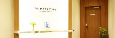 正面入り口 - TGIマーケティング TGI会議室 カジュアルルームの入口の写真