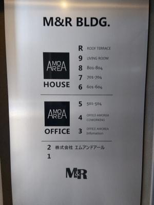 オフィスAMOREA フロア貸切の外観の写真