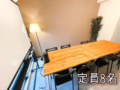 最大8名利用が可能 - MeetingSpace705号 貸し会議室705の室内の写真