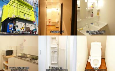 グリーンハウス 新宿早稲田 新宿早稲田 103号室 貸切個室の設備の写真