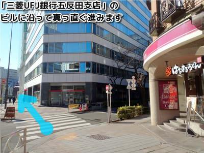 五反田レンタルスペース貸会議室 Shoスペースの外観の写真