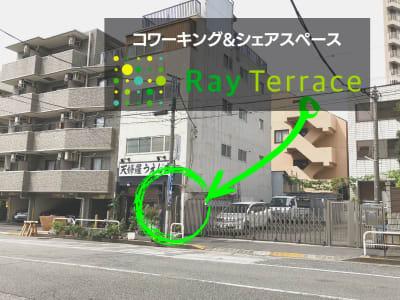 Ray Terrace2F ドロップインAの外観の写真