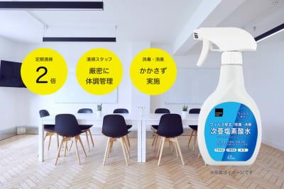 130_Lagom渋谷2nd キッチンスペースの室内の写真