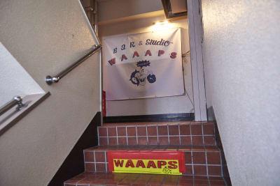 ビル3Fにございます。 - レンタルスペースWAAAPS ダンスレッスン&音楽活動に最適の入口の写真