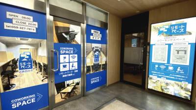 入口 - リモートベース近鉄四日市★個室 フリードリンク付き個室①★の入口の写真